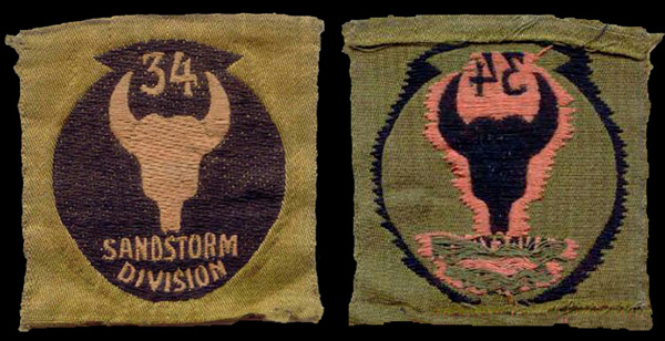 34th Division Liberty Loan WW1 Patch
